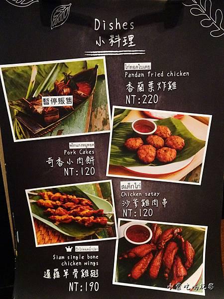 甲泰船麵menu (12)13.jpg