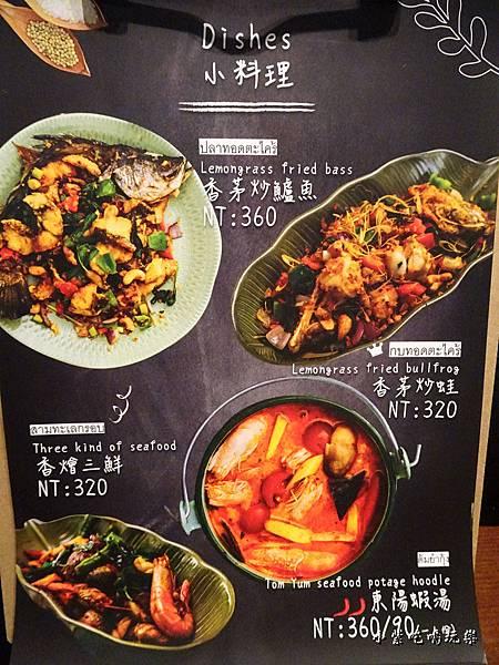 甲泰船麵menu (16)17.jpg