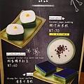 甲泰船麵menu (17)18.jpg