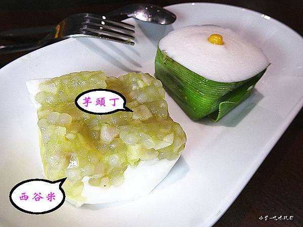 椰汁西米糕 (5)30.jpg