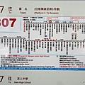 DSC029120.jpg