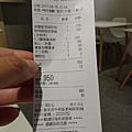 中和-古斯塔義大利麵 (5)11.jpg