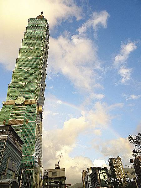 台北101 (3)2.jpg