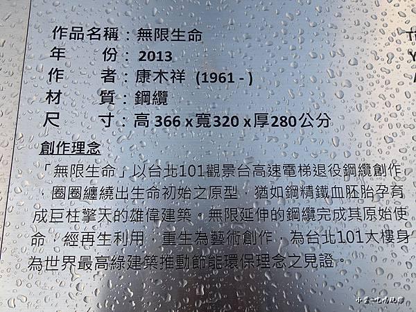 台北101 (11)0.jpg