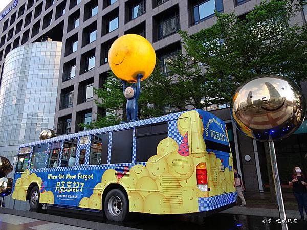 幾米月亮公車 (2)10.jpg