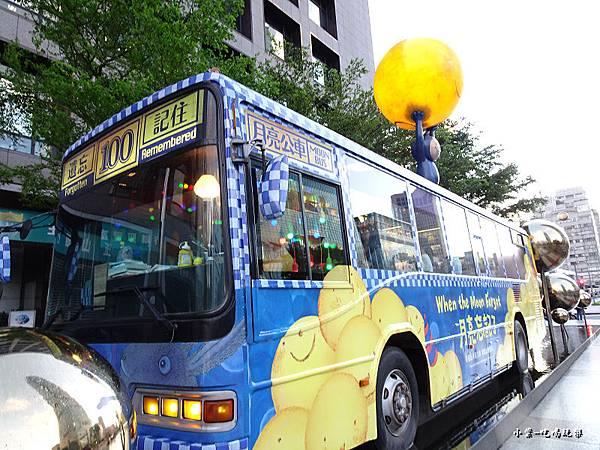 幾米月亮公車 (4)12.jpg