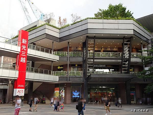 新光三越A11一樓 (5).jpg