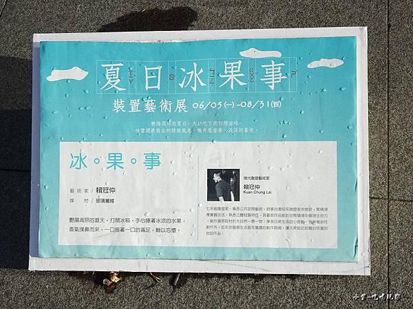 夏日冰菓事 (6)4.jpg