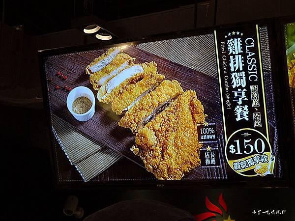 雞排獨享餐48.jpg