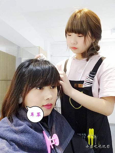 H2O Lovely 美髮沙龍 (12).jpg