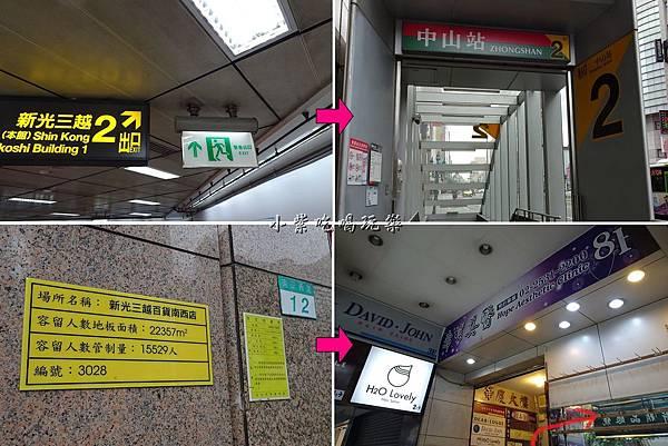 中山站2號出口.jpg