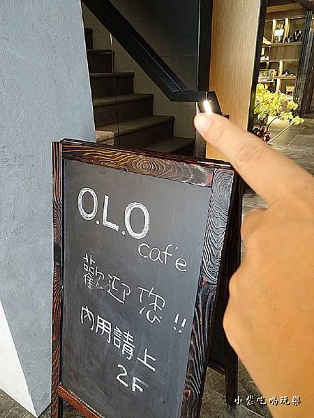O.L.O  CAFE (11)0.jpg