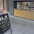 O.L.O咖啡24.jpg