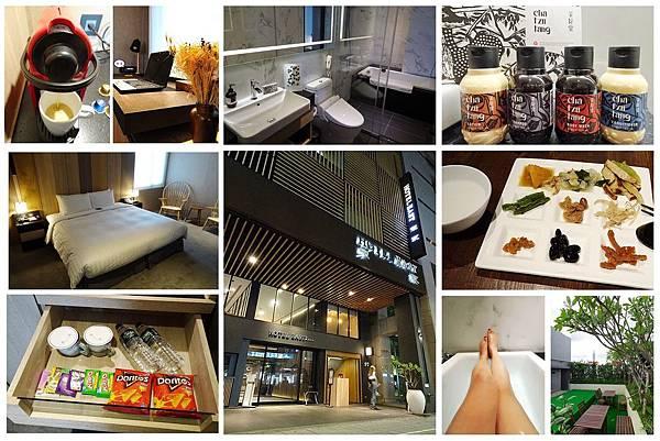 東北東旅飯店-首圖.jpg