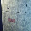 消防箱11.jpg
