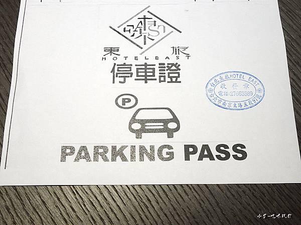 特約停車場 (1)29.jpg