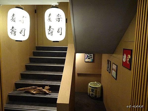 喜樂壽司 (3)26.jpg