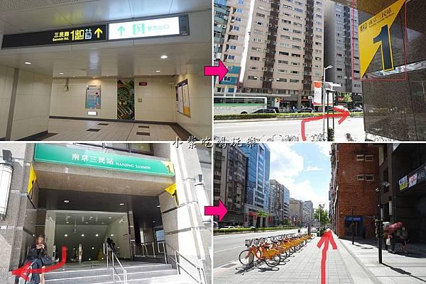 南京三民1號出口 -往東旅 -.jpg