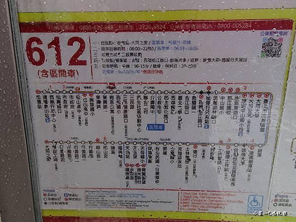 DSC032941.jpg
