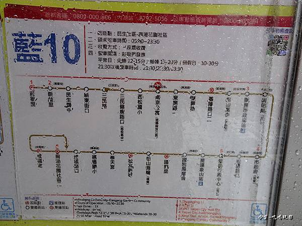 DSC032952.jpg