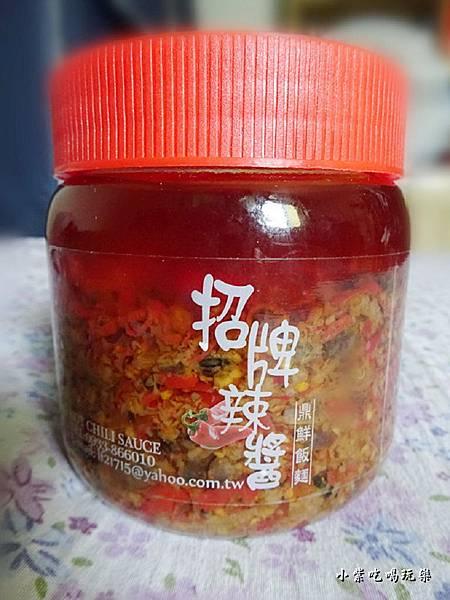鼎鮮招牌辣醬 (5)2.jpg