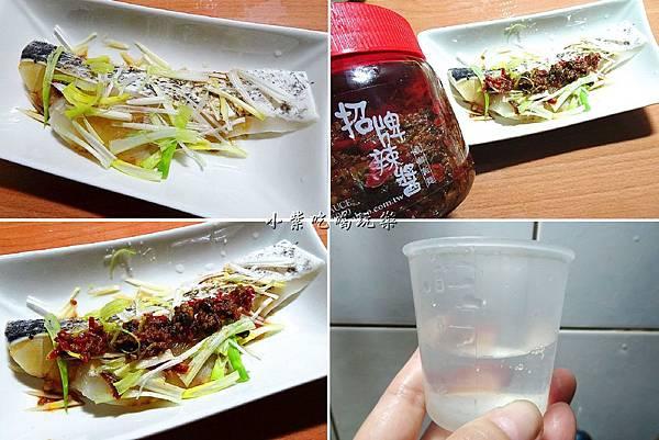 招牌辣醬蒸魚2.jpg