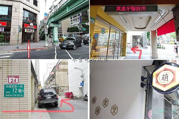 中山國小2號出口.jpg