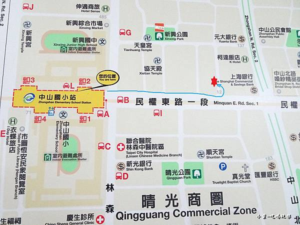 中山國小站-2號出口.jpg