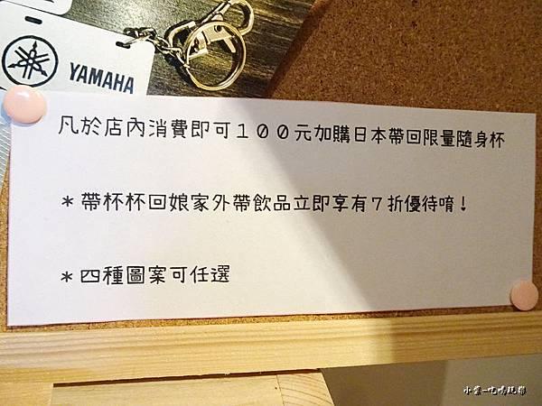 萌萌食堂 (15)31.jpg