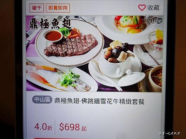 698套餐0.jpg