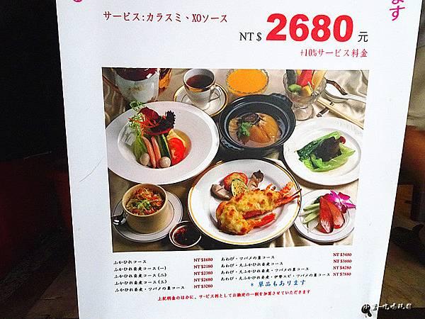 鼎極魚翅店 (3)48.jpg