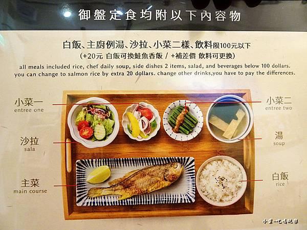 安實鮮廚-菜單 (3)22.jpg
