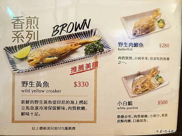 安實鮮廚-菜單 (4)23.jpg
