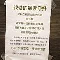 可利亞火鍋吃到飽 (41)4.jpg