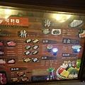 可利亞火鍋吃到飽 (46)34.jpg