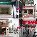 南京三民4號出口.jpg