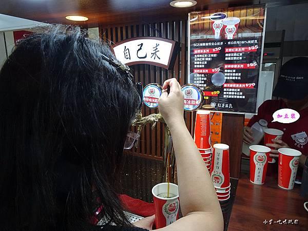 自己來紅茶鮮乳  (9).jpg