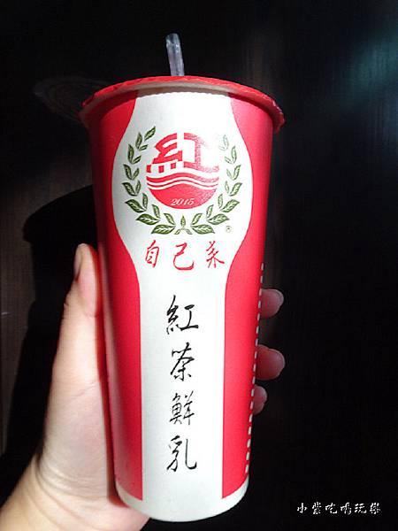 豆漿紅茶.jpg