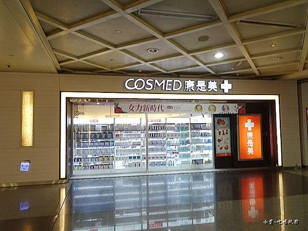 板橋火車站-康是美1.jpg
