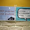 肉老大頂級涮涮鍋 (7)42.jpg