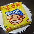 肉老大頂級涮涮鍋 (19)25.jpg