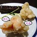 肉老大頂級涮涮鍋 (28)34.jpg