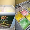 聖堤亞冰淇淋.jpg