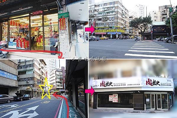 樂業街.jpg