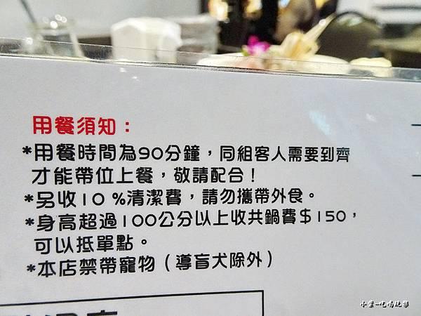 肉老大-用餐需知 (2)2.jpg
