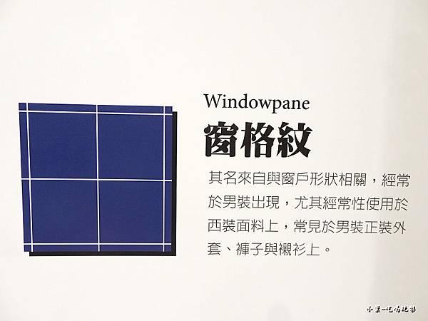 巨大紙膠帶 (23)2.jpg