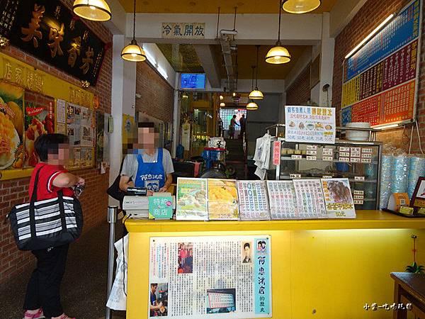 阿忠冰店 (3)5.jpg