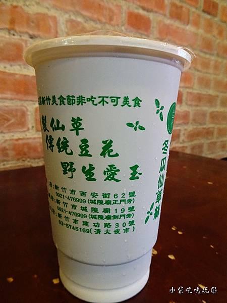 苗楊冬瓜仙草絲 (1)0.jpg