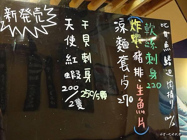 銀川日式料理 (2)31.jpg