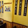 銀川日式料理 (16)28.jpg